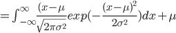 =\int_{-\infty}^{\infty} \frac{(x-\mu}{\sqrt{2 \pi \sigma^2}} exp(-\frac{(x-\mu)^2}{2 \sigma^2}) dx +\mu