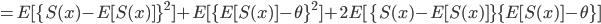 =E[\{S(x)-E[S(x)]\}^2]+E[\{E[S(x)]-\theta\}^2]+2E[\{S(x)-E[S(x)]\}\{E[S(x)]-\theta\}]