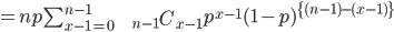 =np \sum_{x-1=0}^{n-1}  \begin{eqnarray*}   && {}_{n-1} C _{x-1} \\ \end{eqnarray*} p^{x-1} (1-p)^{\{(n-1)-(x-1)\}}