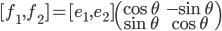 [f_1, f_2] = [e_1, e_2]\begin{pmatrix}\cos{ \theta} & -\sin {\theta}\\ \sin{ \theta} & \cos{ \theta }\end{pmatrix}