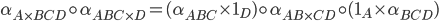 \alpha_{A \times BCD} \circ \alpha_{ABC \times D} = (\alpha_{ABC} \times 1_{D}) \circ \alpha_{AB \times CD} \circ (1_{A} \times \alpha_{BCD})
