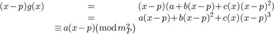 \begin{align} (x-p)g(x) &= (x-p)(a + b(x-p) + c(x)(x-p)^2) \\ &= a(x-p) + b(x-p)^2 + c(x)(x-p)^3 \\ & \equiv a(x-p) \pmod{\mathfrak{m}_P^2} \end{align}