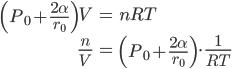 \begin{align} \left( P_0 + \frac{2 \alpha}{r_0} \right) V &= nRT \\ \frac{n}{V} &= \left( P_0 + \frac{2 \alpha}{r_0} \right) \cdot \frac{1}{RT} \end{align}