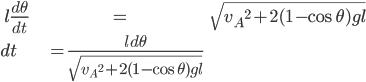 \begin{align} l \frac{d \theta}{dt} &= \sqrt{ {v_A}^2 + 2 (1 - \cos{\theta}) gl } \\ dt & = \frac{l \, d \theta}{\sqrt{ {v_A}^2 + 2(1 - \cos{\theta})gl }} \end{align}