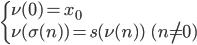 \begin{cases} \nu(0) = x_0 \\ \nu(\sigma(n)) = s(\nu(n)) & (n \ne 0) \end{cases}