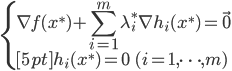 \begin{cases} \displaystyle \nabla f (x^\ast) + \sum_{i=1}^m \lambda^\ast_i \nabla h_i (x^\ast) = \vec{0} \\[5pt] h_i(x^\ast) = 0 \; \; (i = 1, \cdots, m) \end{cases}