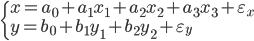\begin{cases} x = a_0 + a_1 x_1 + a_2 x_2 + a_3 x_3 + \varepsilon_x \\ y = b_0 + b_1 y_1 + b_2 y_2 + \varepsilon_y \end{cases}