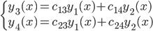 \begin{cases} y_3(x) = c_{13}y_1(x) + c_{14}y_2(x) \\  y_4(x) = c_{23}y_1(x) + c_{24}y_2(x) \end{cases}