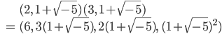 \begin{eqnarray} &&(2, \; 1+\sqrt{-5})(3, \; 1+\sqrt{-5}) \\ &=& (6, \; 3(1+\sqrt{-5}), \; 2(1+\sqrt{-5}), \; (1+\sqrt{-5})^2 ) \end{eqnarray}