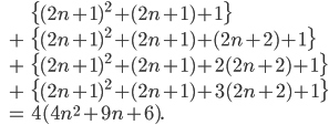 \begin{eqnarray}&&\{(2n+1)^2+(2n+1)+1\}\\ &+& \{(2n+1)^2+(2n+1)+(2n+2)+1\}\\&+&\{(2n+1)^2+(2n+1)+2(2n+2)+1\}\\&+&\{(2n+1)^2+(2n+1)+3(2n+2)+1\}\\&=&4(4n^2+9n+6).\end{eqnarray}