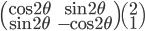 \begin{pmatrix}\cos 2\theta&\sin 2\theta \\ \sin 2\theta&- \cos 2\theta \end{pmatrix}\begin{pmatrix}2\\1\end{pmatrix}