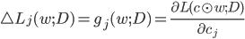 \bigtriangleup{L_j (w; D)} = g_j (w; D) = \frac{\partial L(c\odot w; D)}{\partial{c_j}}