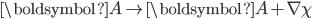 \boldsymbol A \rightarrow \boldsymbol A + \nabla \chi