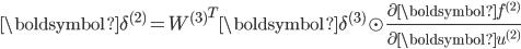 \boldsymbol{\delta}^{(2)} = {W^{(3)}}^T \boldsymbol{\delta}^{(3)} \odot \frac{\partial \boldsymbol{f}^{(2)}}{\partial \boldsymbol{u}^{(2)}}