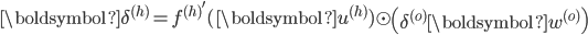 \boldsymbol{\delta}^{(h)} = {f^{(h)}}'(\boldsymbol{u}^{(h)}) \odot \left(\delta^{(o)} \boldsymbol{w}^{(o)} \right)