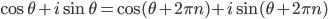 \cos \theta + i \sin \theta = \cos (\theta + 2\pi n) + i \sin (\theta  + 2\pi n)