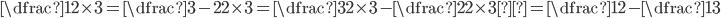 \dfrac{1}{2 \times 3} = \dfrac{3-2}{2 \times 3} = \dfrac{3}{2 \times 3} - \dfrac{2}{2 \times 3}= \dfrac{1}{2} - \dfrac{1}{3}