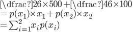 \dfrac{2}{6}\times 500+\dfrac{4}{6}\times100 \\= p(x_{1})\times x_{1}+p(x_{2})\times x_{2}\\ = \sum_{i=1}^{2}x_{i}p(x_{i})