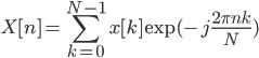\displaystyle  X[n] = \sum_{k=0}^{N-1}x[k] \exp({-j\frac{2\pi nk}{N}})