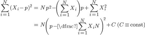 \displaystyle \begin{align} \sum_{i=1}^N (X_i-p)^2 &=Np^2-\left(\sum_{i=1}^NX_i\right)p+\sum_{i=1}^NX_i^2\\ &=N\left(p-\dfrac{\sum_{i=1}^NX_i}{N}\right)^2+C\quad (C\equiv \mathrm{const}) \end{align}