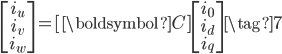 \displaystyle \begin{bmatrix} i_{u} \\ i_{v} \\ i_{w} \end{bmatrix} = [\boldsymbol{C}] \begin{bmatrix} i_{0} \\ i_{d} \\ i_{q} \end{bmatrix} \tag{7}