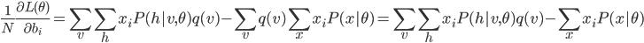 \displaystyle \frac{1}{N}\frac{\partial L(\theta)}{\partial b_i}=\sum_v\sum_hx_iP(h|v,\theta)q(v)-\sum_vq(v)\sum_xx_iP(x|\theta)=\sum_v\sum_hx_iP(h|v,\theta)q(v)-\sum_xx_iP(x|\theta)