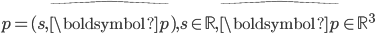 \displaystyle p = (s, \hat{\boldsymbol{p}}), s \in \mathbb{R}, \hat{\boldsymbol{p}} \in \mathbb{R}^3