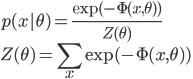 \displaystyle p(x|\theta)=\frac{\exp(-\Phi(x,\theta))}{Z(\theta)} \\ \displaystyle Z(\theta) = \sum_x\exp(-\Phi(x,\theta))