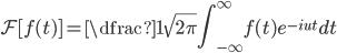 \displaystyle  \mathcal{F} [ f(t) ] = \dfrac{1}{\sqrt{2\pi}}\int^{\infty}_{-\infty}  f(t) e^{-iut} dt