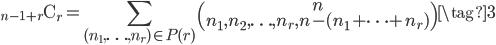 \displaystyle  {}_{n-1+r}\mathrm{C}_{r} = \sum_{(n_1, \ldots, n_r) \in P(r)} \begin{pmatrix} n \\ n_1, n_2, \ldots, n_r, n-(n_1+\cdots +n_r)\end{pmatrix} \tag{3}