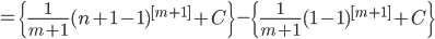 \displaystyle = \left\{ \frac{1}{m+1} (n+1-1)^{[m+1]}+C \right\} - \left\{ \frac{1}{m+1} (1-1)^{[m+1]}+C \right\}