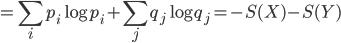 \displaystyle = \sum_{i}p_i\log p_i + \sum_{j}q_j\log q_j = - S(X) - S(Y)