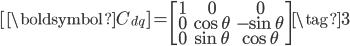 \displaystyle [\boldsymbol{C}_{dq} ] = \begin{bmatrix} 1 & 0 & 0 \\ 0 & \cos \theta & -\sin \theta \\ 0 & \sin \theta & \cos \theta \end{bmatrix} \tag{3}