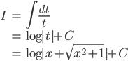 \displaystyle \begin{align} I &= \int \frac{dt}{t} \\ &= \log |t| + C \\ &= \log |x + \sqrt{x^2 + 1}| + C \end{align}