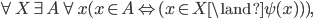 \displaystyle \forall X \exists A \forall x (x \in A \Leftrightarrow (x \in X \land \psi(x) ) ),