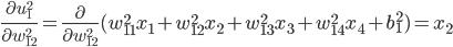 \displaystyle \frac{\partial u_1^2}{\partial w_{12}^2} = \frac{\partial}{\partial w_{12}^2} (w_{11}^2 x_1 + w_{12}^2 x_2 + w_{13}^2 x_3 + w_{14}^2 x_4 + b_1^2) = x_2