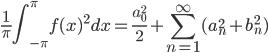 \displaystyle \frac{1}{\pi} \int_{-\pi}^{\pi} f(x)^2 dx = \frac{a_0^2}{2} + \sum_{n=1}^{\infty} (a_n^2 + b_n^2)