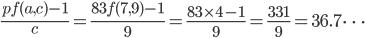 \displaystyle \frac{pf(a,c)-1}{c}=\frac{83f(7,9)-1}{9}=\frac{83\times4-1}{9}=\frac{331}{9}=36.7\cdots