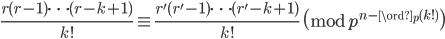\displaystyle \frac{r(r-1) \cdots (r-k+1)}{k!} \equiv \frac{r'(r' - 1) \cdots (r'-k+1)}{k!} \pmod{p^{n - \ord_p(k!)}}
