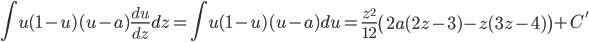 \displaystyle \int u(1-u)(u-a) \frac{d u}{d z} dz = \int u(1-u)(u-a) du = \frac{z^2}{12} \left (2a(2z-3) - z(3z-4) \right ) + C'