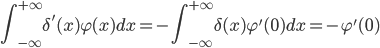 \displaystyle \int_{-\infty}^{+\infty} \delta'(x) \varphi(x) dx = -\int_{-\infty}^{+\infty} \delta(x)\varphi'(0)  dx = -\varphi'(0)