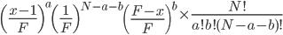 \displaystyle \left(\frac{x-1}{F}\right)^{a}\left(\frac{1}{F}\right)^{N-a-b}\left(\frac{F-x}{F}\right)^{b}\times\frac{N!}{a!b!(N-a-b)!}