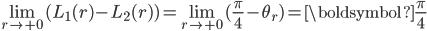 \displaystyle \lim_{r \rightarrow +0} (L_{1}(r)-L_{2}(r))=\lim_{r \rightarrow +0} (\frac{\pi}{4}-\theta_r)=\boldsymbol{\frac{\pi}{4}}