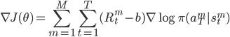 \displaystyle \nabla J(\theta) = \sum_{m=1}^{M}\sum_{t=1}^{T}(R_t^m - b)\nabla \log \pi(a_T^m|s_t^m)