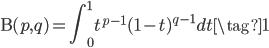 \displaystyle \operatorname{B}(p, q) = \int_{0}^{1} t^{p-1}(1-t)^{q-1} dt \tag{1}