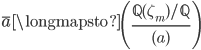 \displaystyle \overline{a} \longmapsto \left(\frac{\mathbb{Q}(\zeta_m)/\mathbb{Q}}{(a)}\right)