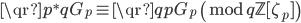 \displaystyle \qr{p^*}{q} G_p \equiv \qr{q}{p}G_p  \pmod{q\mathbb{Z}[\zeta_p]}