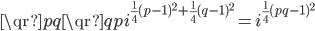 \displaystyle \qr{p}{q}\qr{q}{p} i^{\frac{1}{4}(p-1)^2 + \frac{1}{4}(q-1)^2} = i^{\frac{1}{4}(pq-1)^2}