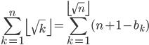 \displaystyle \sum_{k=1}^{n} \left\lfloor \sqrt{k} \right\rfloor = \sum_{k=1}^{\left\lfloor \sqrt{n} \right\rfloor} (n+1-b_{k})