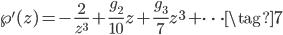\displaystyle \wp'(z) = -\frac{2}{z^3} + \frac{g_2}{10}z + \frac{g_3}{7}z^3 + \cdots \tag{7}